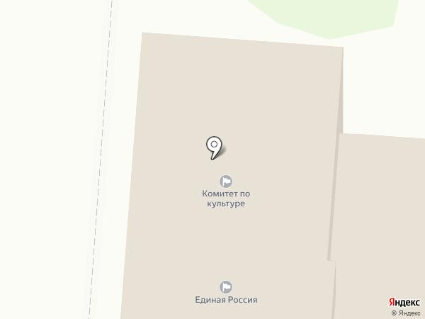 Читай-Город на карте Курска