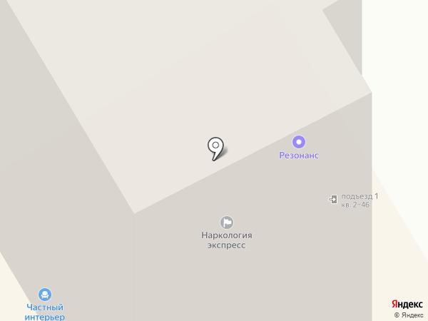 City Center на карте Курска