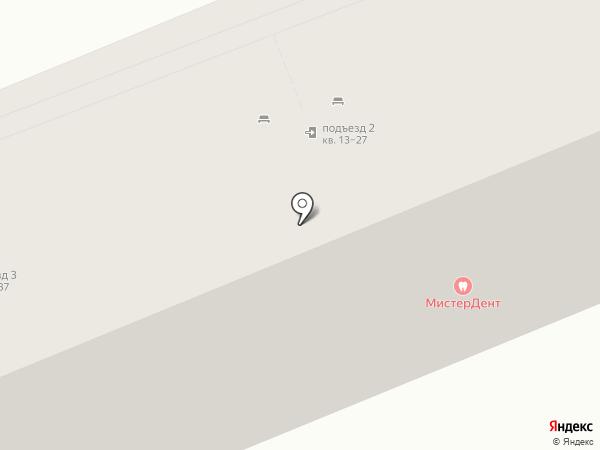 Мир продуктов на карте Курска
