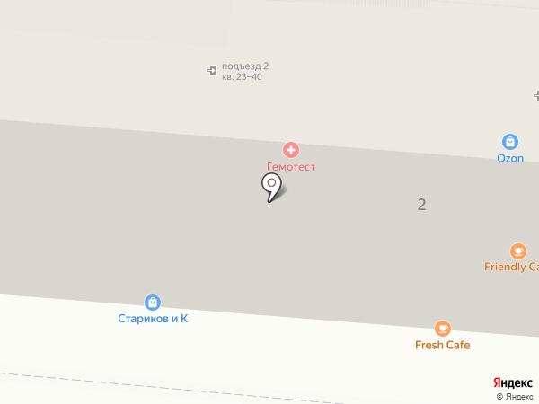 Fresh на карте Курска
