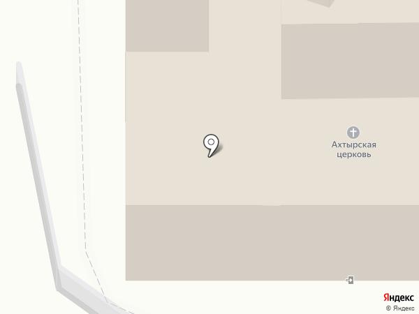 Храм Ахтырской Иконы Божьей Матери на карте Курска