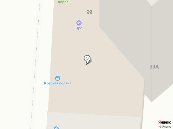 Биржа пива на карте Курска