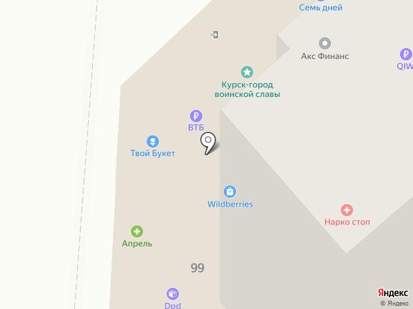 Семейное на карте Курска