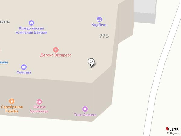 KILLFISH BAR на карте Курска