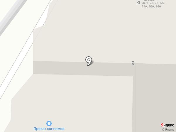 Компания по прокату сценических костюмов на карте Курска