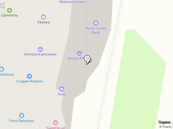 РИО на карте Курска