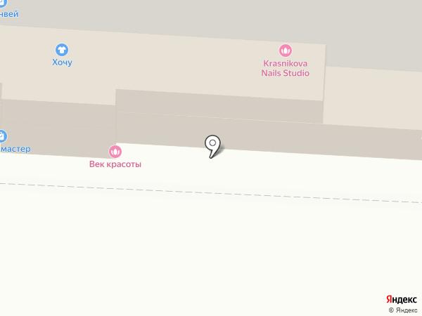 Диваноff на карте Курска