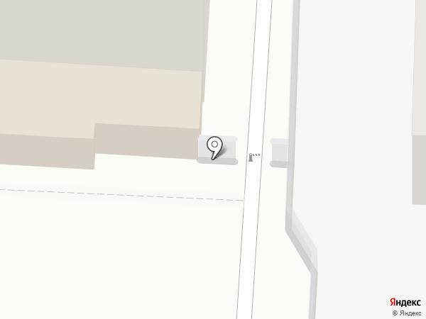 Вкуся на карте Курска