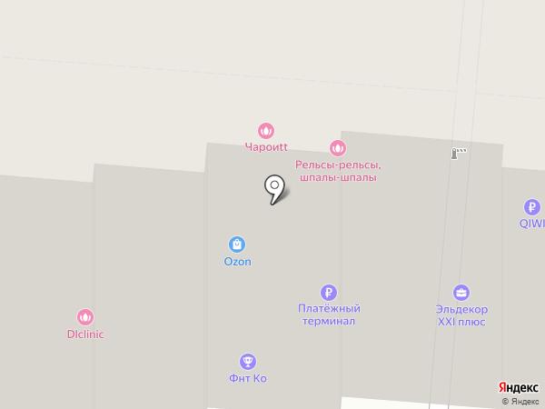 Аполлония на карте Курска