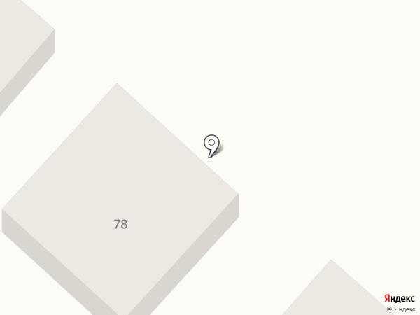 Эвакуатор на карте Курска