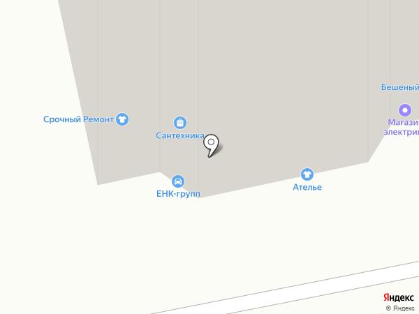Магазин сантехники на карте Калуги
