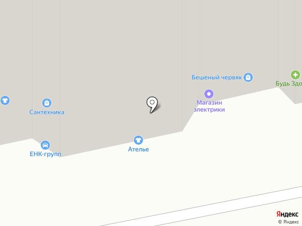 Магазин электрики на карте Калуги