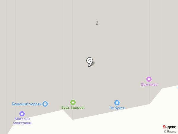 Электрика на карте Калуги