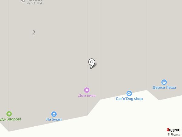 PitStop на карте Калуги
