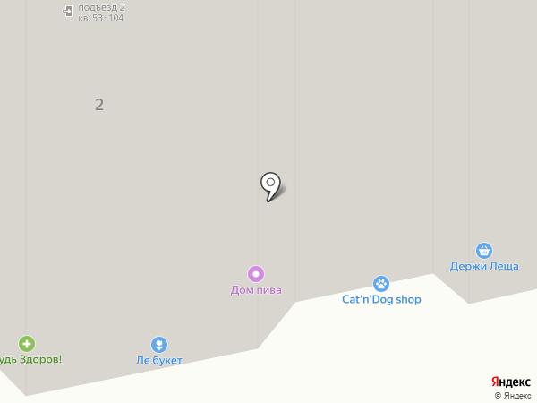 Лунтик на карте Калуги