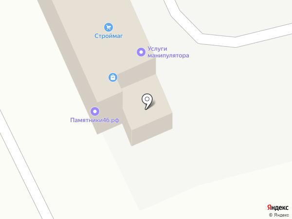 ГАЗАВТО №1 на карте Курска