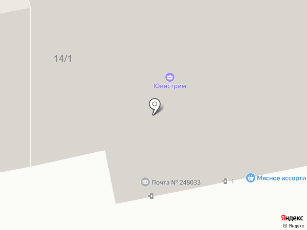 Почтовое отделение №33 на карте Калуги