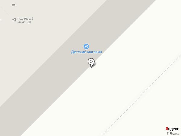 Магазин мужской одежды и обуви на карте Курска