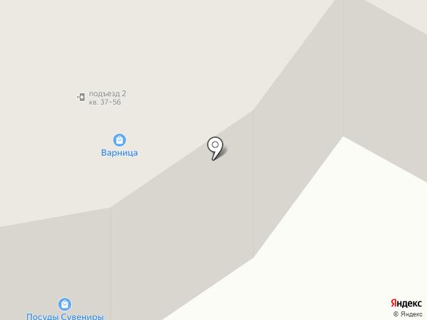 Магазин товаров для дома на карте Калуги