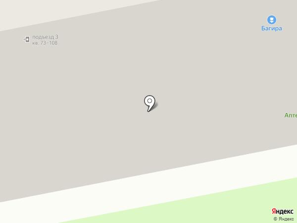 Магазин цветов на ул. Генерала Попова на карте Калуги