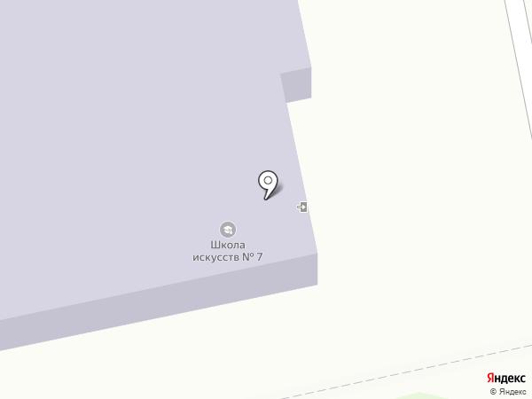 Детская школа искусств №7 на карте Калуги