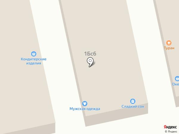 Швейная контора на карте Калуги