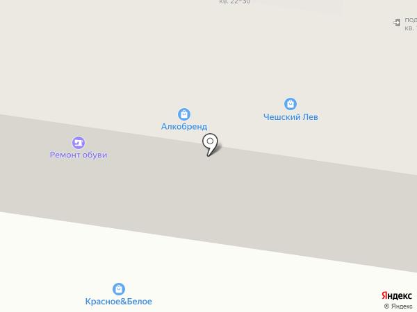 Ортопед-сервис на карте Курска