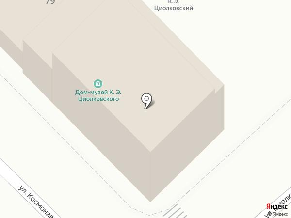 Дом-музей им. К.Э. Циолковского на карте Калуги