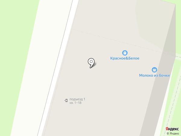 Магазин галантереи и бижутерии на карте Калуги