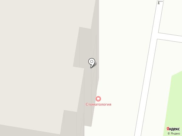 Стоматологический кабинет на карте Курска