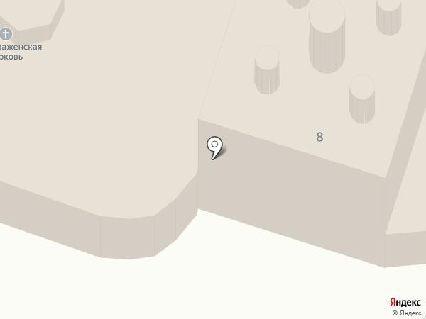 Иконно-книжная лавка подворья свято-пафнутьева Боровского монастыря на карте Калуги