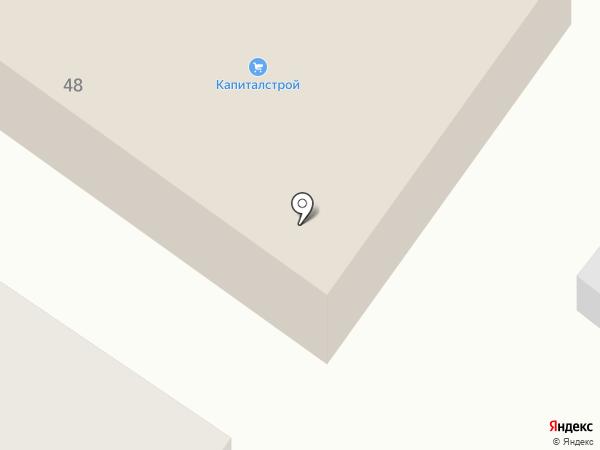 Запчасти на карте Калуги