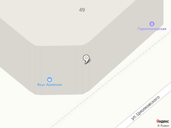 Базальт на карте Калуги