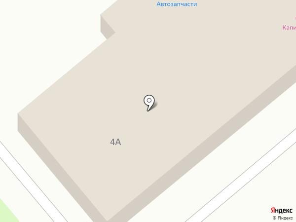 Автоэлектрик на карте Калуги