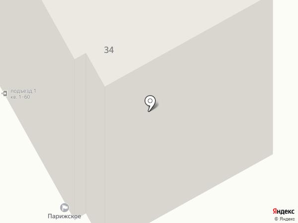 Парижское, ТСЖ на карте Курска