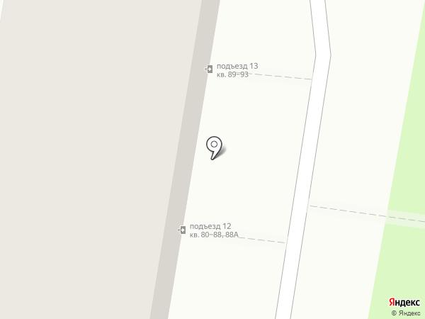 ЛЮБЛЮ PIZZA на карте Курска