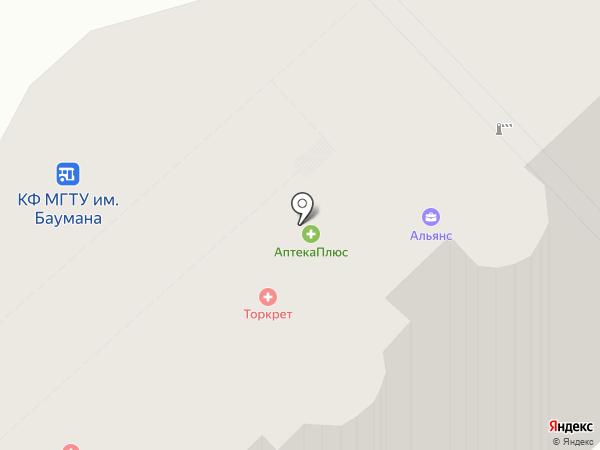 Гемотест на карте Калуги