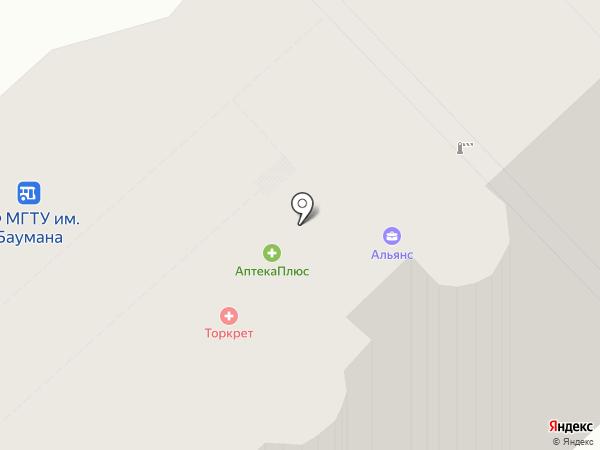 ЮГА Авиа Туры на карте Калуги