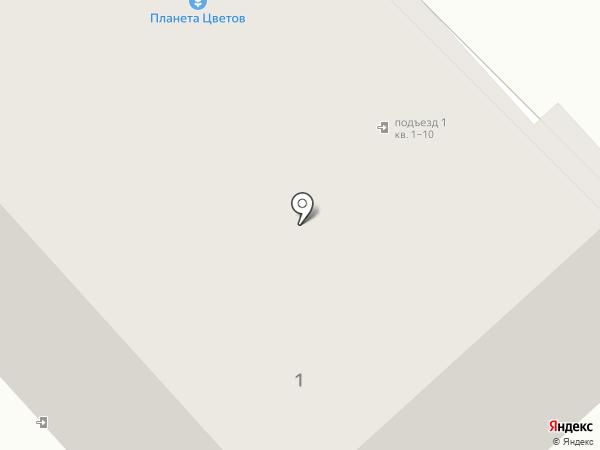 Мясная лавка на карте Калуги