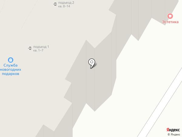 ВИТОПЛАСТ на карте Калуги
