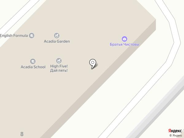 Аврора на карте Калуги