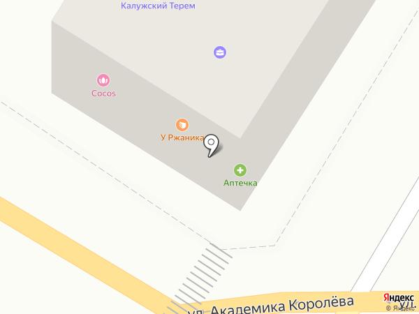 Аптечка на карте Калуги