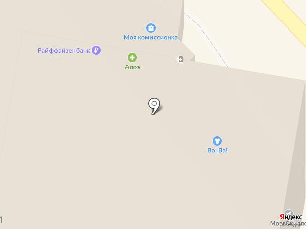 Столовая на карте Калуги