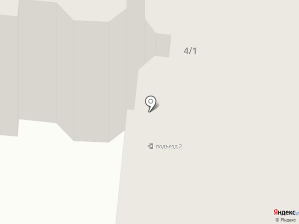 Мир обуви на карте Калуги