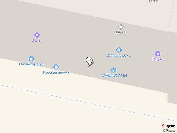 Вольт на карте Калуги