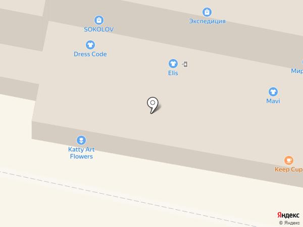 Синема стар на карте Калуги