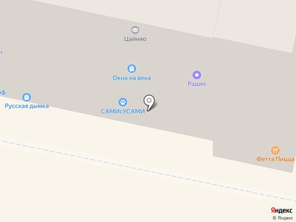 Электроком на карте Калуги