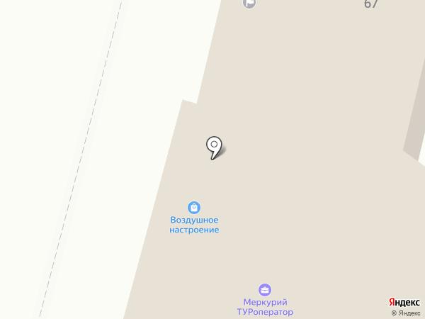 Радиочастотный центр на карте Калуги