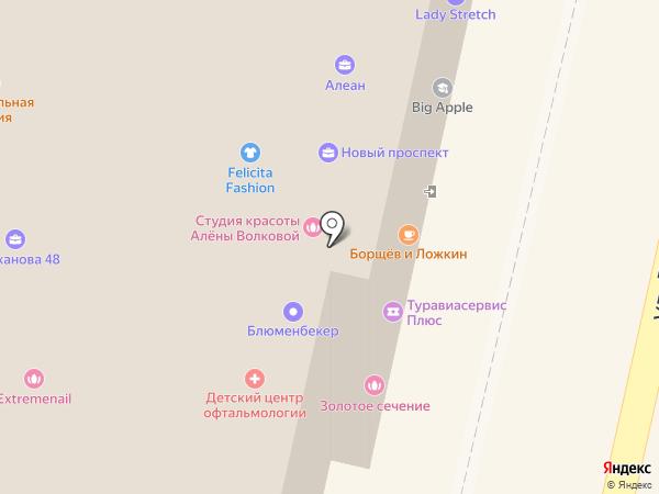 CityMEN на карте Калуги