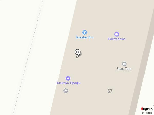 малышка на карте Калуги